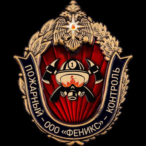 Логотип fireControl